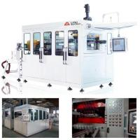 China High Efficiency Automatic Forming Machine Plastic Water Cup Making Machine on sale