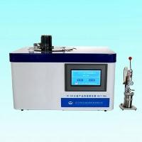 China Calorific Value Tester For Petroleum Products wholesale