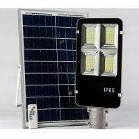 Buy cheap XQ-3150B(150W)Engineering Solar Street Light from wholesalers