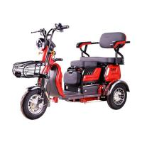 Buy cheap TRICYCLE Fu miao er dai from wholesalers