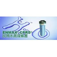 Buy cheap CPRS Civil Water Treatment Equipment from wholesalers