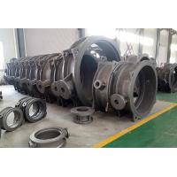 Buy cheap Valve casting from wholesalers