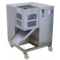 Buy cheap QSJ-B Multi-function meat cutter (large scale) from wholesalers