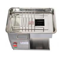Buy cheap Desktop meat cutter meat cutting machine meat slicer from wholesalers