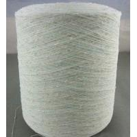 Buy cheap Ring spinning from wholesalers