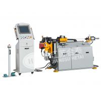 Buy cheap CNC15REX Tube bender from wholesalers