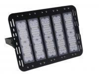 Buy cheap LED Flood Light (S1) from wholesalers