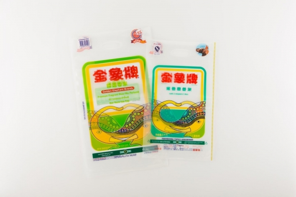 Quality Heavy Duty Vacuum Packaging - Handle Rice Bag for sale