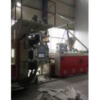 China PVC Marble sheet extrusion machine wholesale