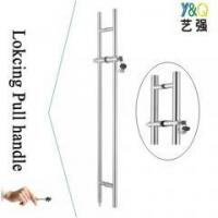 Buy cheap big pull handle with lock from wholesalers