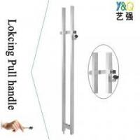 Buy cheap glass door handle with lock from wholesalers