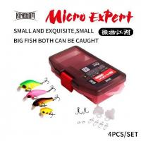 China Small Lures Set Floating wholesale