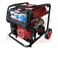 Buy cheap Tenglong Hot sale Dual fuel 7kva Gasoline + LPG Generator With Good Feedbacks from wholesalers