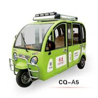 China Electric Passenger Closed Tricycle wholesale