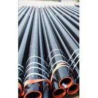 China ERW Steel Pipe & ERW Casing wholesale