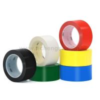 Buy cheap Masking Tape 471 from wholesalers