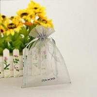 China Custom Printed Organza Pouch With Lace wholesale