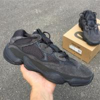 """Buy cheap wholesale 2018 The latest color adidas Yeezy 500 Salt"""" from wholesalers"""