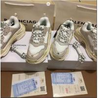 Buy cheap 2018 Replica Balenciaga Black And Grey Triple S 2.0 18SS Off-White x from wholesalers