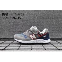 Buy cheap NB new balance580 696 247 shoeswinter Keep warm shoes 1009jm56 from wholesalers