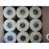 China White Fiberglass Self-Adhesive Drywall Joint Tape on sale
