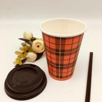 China Recycled Custom Logo Printed Disposable Ripple Paper Coffee Cup With Lids wholesale