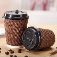 China 8OZ, 12OZ, 16OZ Ripple Paper Cup for Hot Beverage wholesale