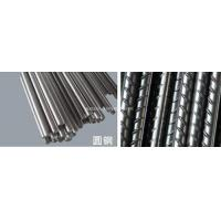 China Cold Rolled Ribbed Steel Wire Line wholesale