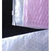 Buy cheap Bubble Wrap Bag for Packaging from wholesalers