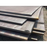 China Buy 16 Gauge Stainless Steel Sheet wholesale