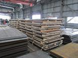 Buy cheap A242 Type I high strength atmospheric corrosion resisting steel from wholesalers
