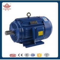 Buy cheap Y2 Three phase 220V Electric Motor ac 0.55KW 0.75HP from wholesalers