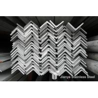China 201 Stainless Steel Angle Bar wholesale
