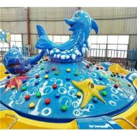 China Family Rides Ocean Magic Ballerina Ride Kids Games Indoor Kids Amusement Rides for Sale wholesale