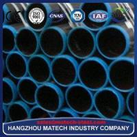 Steel Pipes and Tubes EN Seamless Precision Steel Pipes