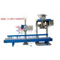 Pellet packing scale (single scale)