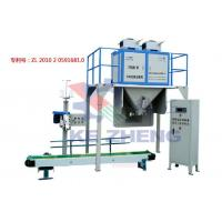 Pellet packing scale (double scale)