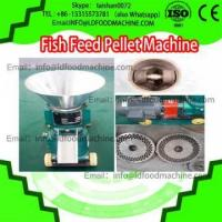 China Shandong floating marine fish feed pellet make machinery on sale
