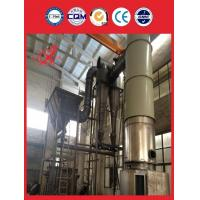 China calcium citrate Industrial Flash Dryer Equipment on sale