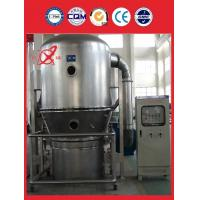 China best sale Fluid Bed Dryer Equipment on sale