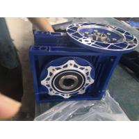 China NMRV 040 Gearbox Worm Gear Speed Reducer on sale