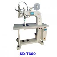 Buy cheap Hot air seam sealing machine for jacket from wholesalers
