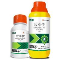 Buy cheap Herbicides BD Diquat 20% AS from wholesalers