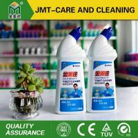 China cleaning chemicals toilet cleaner wholesale