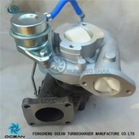 Buy cheap Turbocharger Toyota Landcruiser 100 (2002-2003) 204 HP 17201-17040 1HD from wholesalers