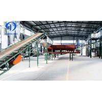 Buy cheap Cassava flour processing machinery from wholesalers