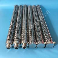 Buy cheap filtering series from wholesalers