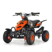 Buy cheap ATV/QUAD 2 stroke mini moto from wholesalers