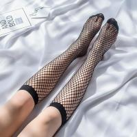 Buy cheap Fishnet Stockings from wholesalers