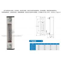 Buy cheap Level gauge Oil filter series from wholesalers